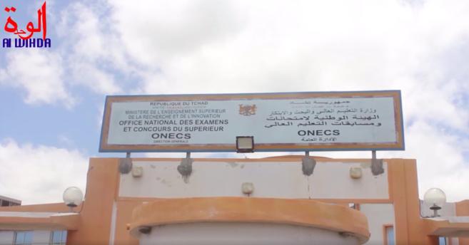 Le siège de l'ONECS à N'Djamena, au Tchad. © Ben Kadabio/Alwihda Info