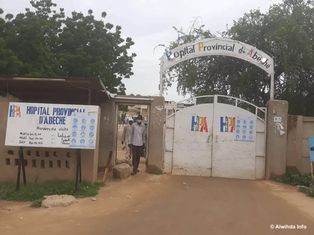 L'hôpital provincial d'Abéché, Tchad. © Alwihda Info