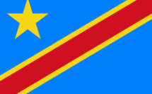 Vœux de l'ABACO pour la RD Congo