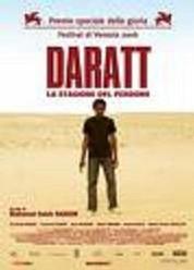 Dakar: 'Daratt' de Mahamat Saleh Haroun, projetté à l'Institut français