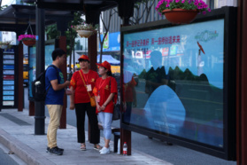 Hangzhou's role as G20 summit host city shows China's political confidence