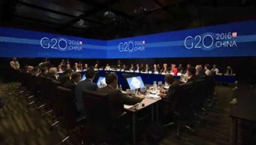 Commentary: Expectations running high on G20's blueprint of innovative growth