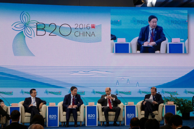 Chinese wisdom injected into B20 Summit: official