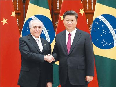 Brazilian President hails G20 Summit as 'constructive'
