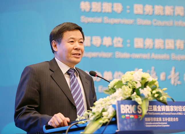 World economy faced with four major uncertainties: Chinese official