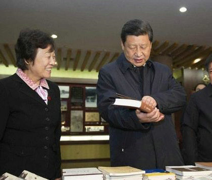 A look at what's on Chinese President Xi Jinping's shelves