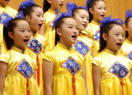 China expects to contribute more wisdom to international human right undertakings