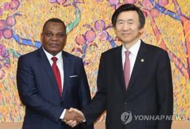 Industrialisation au Congo : Jean Claude Gakosso plaide pour un accompagnement des investisseurs sud-coréens