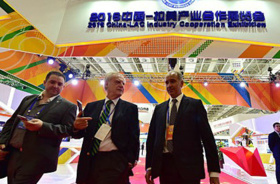 Chinese firms eye more investments in Latin America