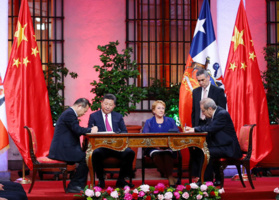 Chile harbors sincerity to cooperate with China
