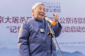 World should remember NanjingMassacre for historical justice and morality