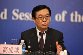 China will firmly protect its legitimate interests and multilateral trade system