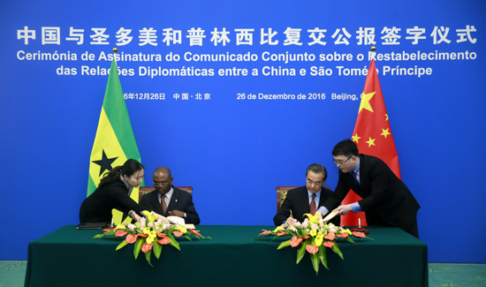 One-China principle an irreversible trend