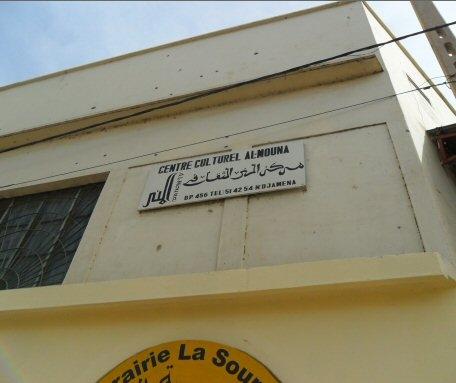 L'une des façade du Centre culturel Almouna à Ndjamena. Crédit photo : © journaldutchad.com