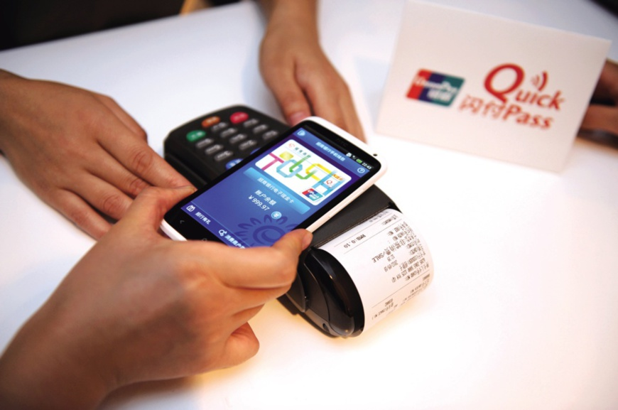 Chinese third-party mobile payments reached 38 trillion yuan in 2016: data