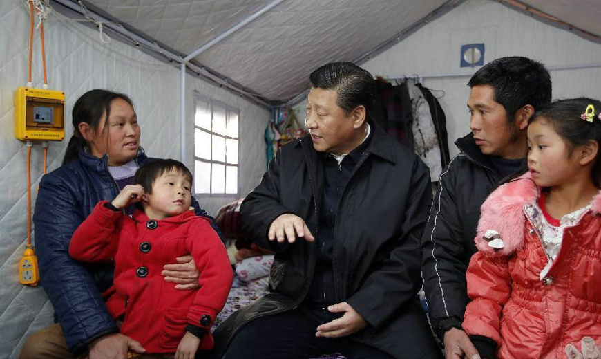 Feature: Xi's years of battle against poverty