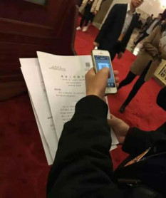 China's 'digital' work report offers glimpse into transparent governance