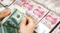 Chinese government to reduce business-related fees