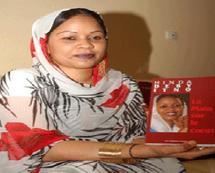 Tchad : la Première Dame HINDA DEBY a offert des cadeaux aux enfants à l'occasion de la fête de noël