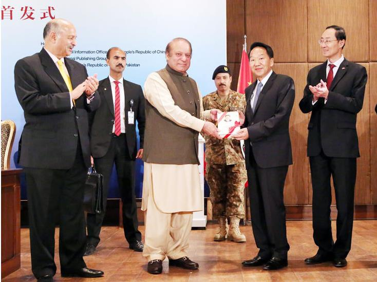 Urdu version of 'Xi Jinping: The Governance of China' released in Pakistan
