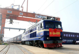 China-Europe freight train brings UK-made products to China