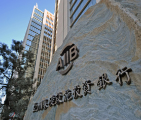 AIIB approves 7 new applications, expands membership to 77