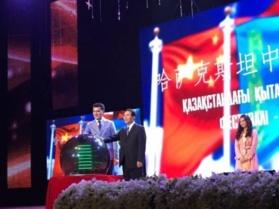 Music draws Chinese, Kazakh people closer: singer