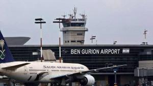 حقيقة طائرة سعودية حطت في إسرائيل