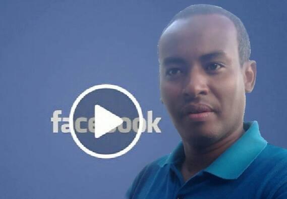 République de Djibouti : Les vidéos Facebook, nouveau phénomène de société en vogue