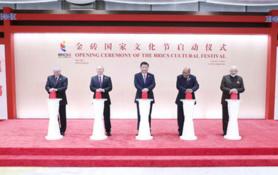 Highlights of Xiamen Declaration