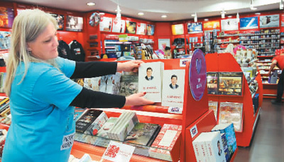 Chinese experience included in Xi Jinping's book worth learning: Cambodian readers