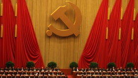 Op-Ed:The CPC at its 19th National Congress