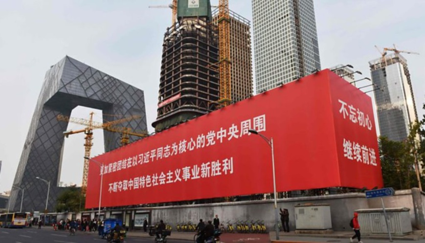 Op-ed: World keen to understand China's success through the Party Congress