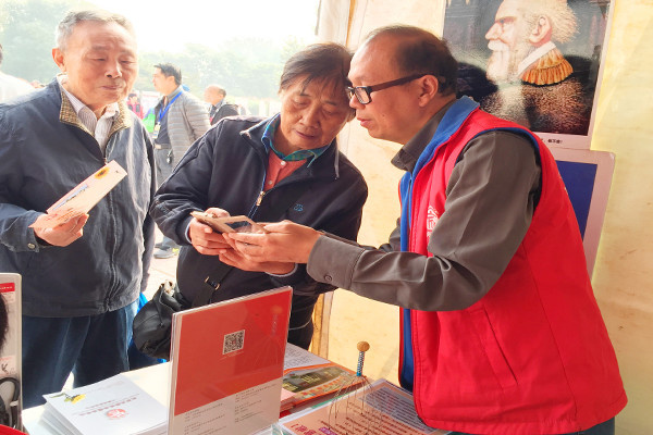 China sees a boom in elderly care business as aging population grows