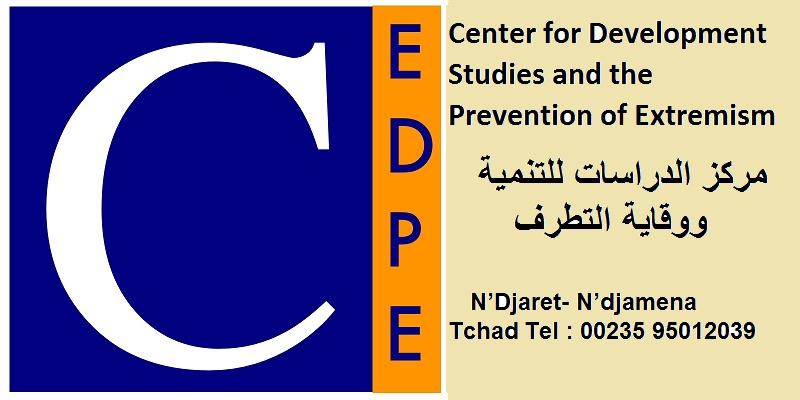 Création d'un centre de prévention de l'extrémisme à N'djamena, Tchad