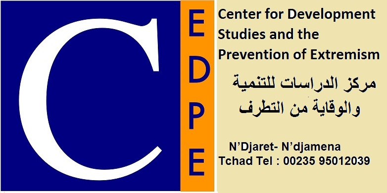 Tchad: Un centre de prévention de l'extrémisme