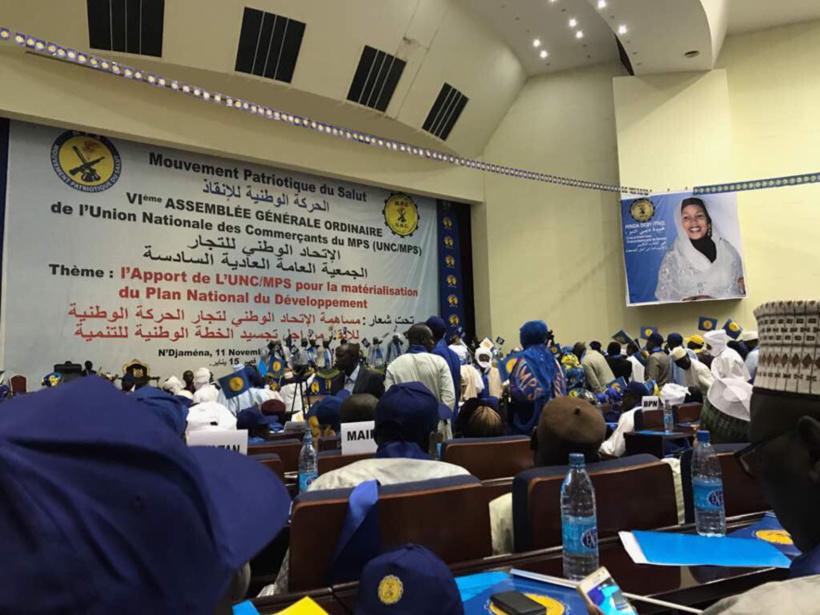 L'apport de l'UNC/MPS pour la matérialisation du Plan National du Développement (PND) du Tchad était au centre de la rencontre. Alwihda Info