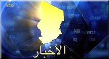 La Tele Tchad en direct sur internet, c'est maintenant possible sur Tchadonline.com