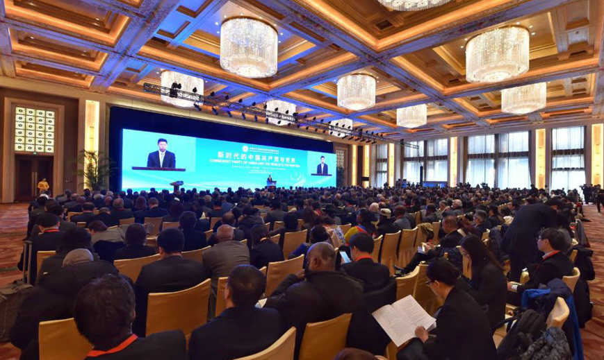 CPC willing to co-build a better world with foreign political parties
