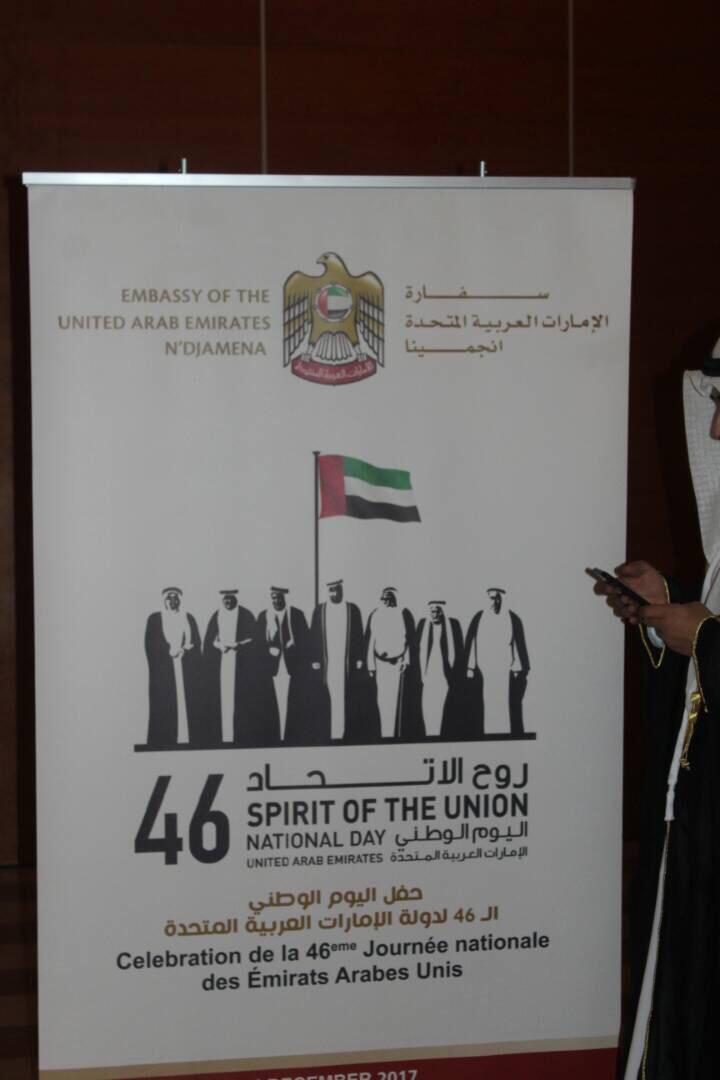 « Le Tchad occupe une place unique dans la coopération avec les Emirats »