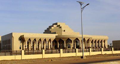 Le siège de l'Assemblée nationale au Tchad. Crédits photo : Sources