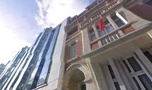 L'ambassade du Tchad a Paris, France.