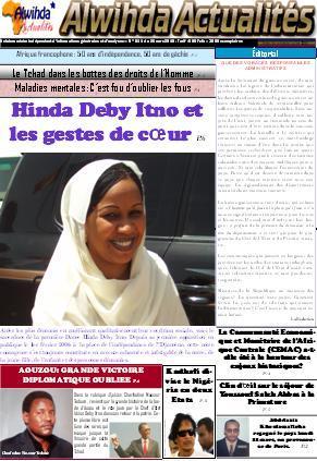 Le journal Alwihda du 31 mars disponible en téléchargement via Paypal