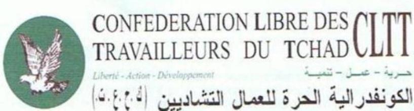 Tchad : La confédération syndicale des travailleurs observe une grève illimitée
