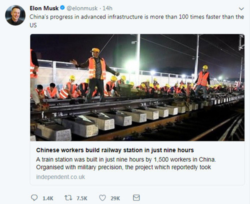 Screenshot of tweet by SpaceX and Tesla founder Elon Musk (File photo)