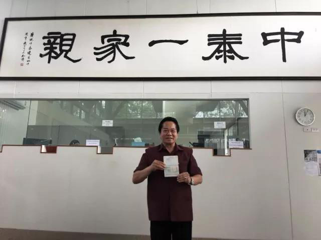 Metha Wanapat, expert from Thailand, is given the confirmation letter for high-level foreign talents on March 1, which is the first issued by Yunnan Provincial Administration of Foreign Experts Affairs. He was employed as foreign expert by the Academe of Grassland and Animal Science, Yunnan based on a talent introduction program of the province in 2017. (Photo from website of the State Administration of Foreign Experts Affairs)