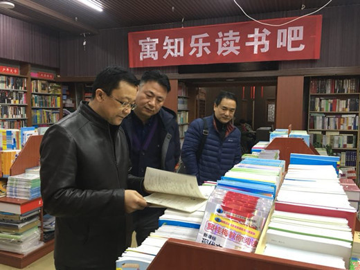 Anti-pornography office in Tianjin checks printing enterprises ahead of the 2018 Spring Festival. (Photo from China's National Office Against Pornographic and Illegal Publications)