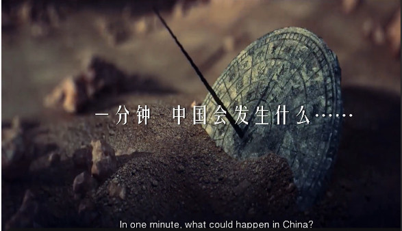 "Screenshot of short video series ""China in one minute"""
