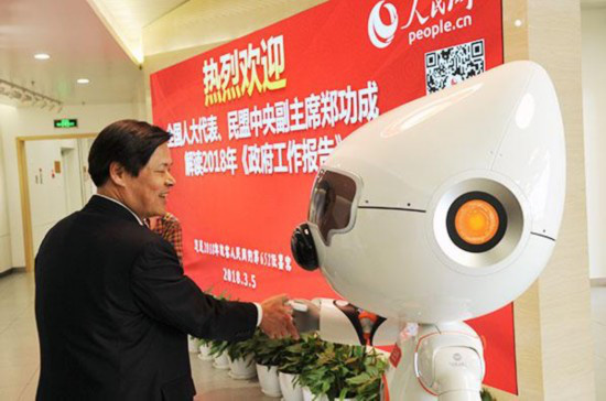 New technologies facilitate reports on China's important political meetings