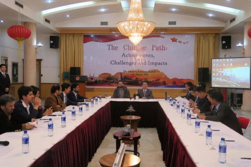 """A photo taken at the forum held by Chinese Embassy in Afghanistan Mar.11, 2018, named """"The Chinese Path: Achievements, Challenges and Impacts"""". Photo from Chinese Embassy in Afghanistan"""